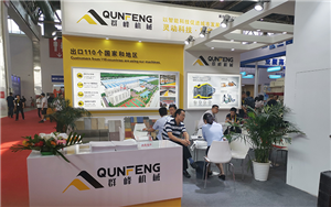 "Qunfeng machinery attend to BICES 2019 to show ""Green and intelligent"" bricks making technology"
