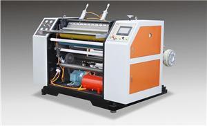 Thermal Paper ATM Pos Roll Slitting Machine Manufacturers, Thermal Paper ATM Pos Roll Slitting Machine Factory, Supply Thermal Paper ATM Pos Roll Slitting Machine