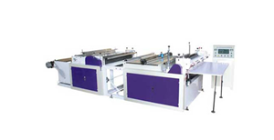 Nonwoven fabric corss cutting machine Manufacturers, Nonwoven fabric corss cutting machine Factory, Supply Nonwoven fabric corss cutting machine