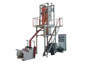 Film Extruder Manufacturers, Film Extruder Factory, Supply Film Extruder