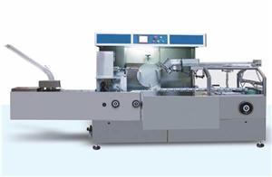 Pharmaceutical Boards Cartoning Machine Manufacturers, Pharmaceutical Boards Cartoning Machine Factory, Supply Pharmaceutical Boards Cartoning Machine