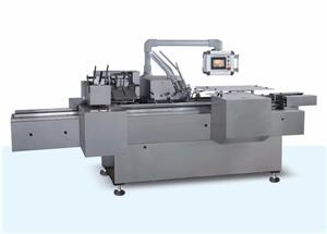Commodity Carton Packing Machine Manufacturers, Commodity Carton Packing Machine Factory, Supply Commodity Carton Packing Machine