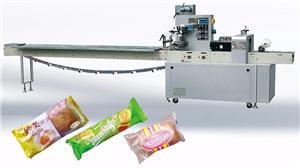 Food packing machine Manufacturers, Food packing machine Factory, Supply Food packing machine