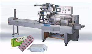 Horizontal flow pack machine Manufacturers, Horizontal flow pack machine Factory, Supply Horizontal flow pack machine