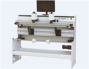 Plate Mounting Machine Manufacturers, Plate Mounting Machine Factory, Supply Plate Mounting Machine