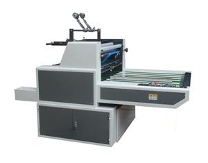 Water based laminator