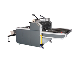 Gluness laminating machine