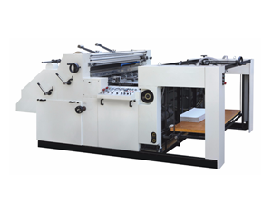 Film laminating machine Manufacturers, Film laminating machine Factory, Supply Film laminating machine