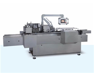 Commodity Carton Packing Machine