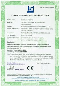 CE certification of slitting machine