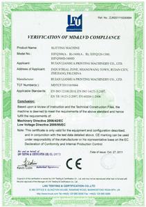 CE certification of slitting machine