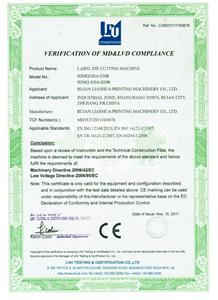 CE certification of die cutting machine