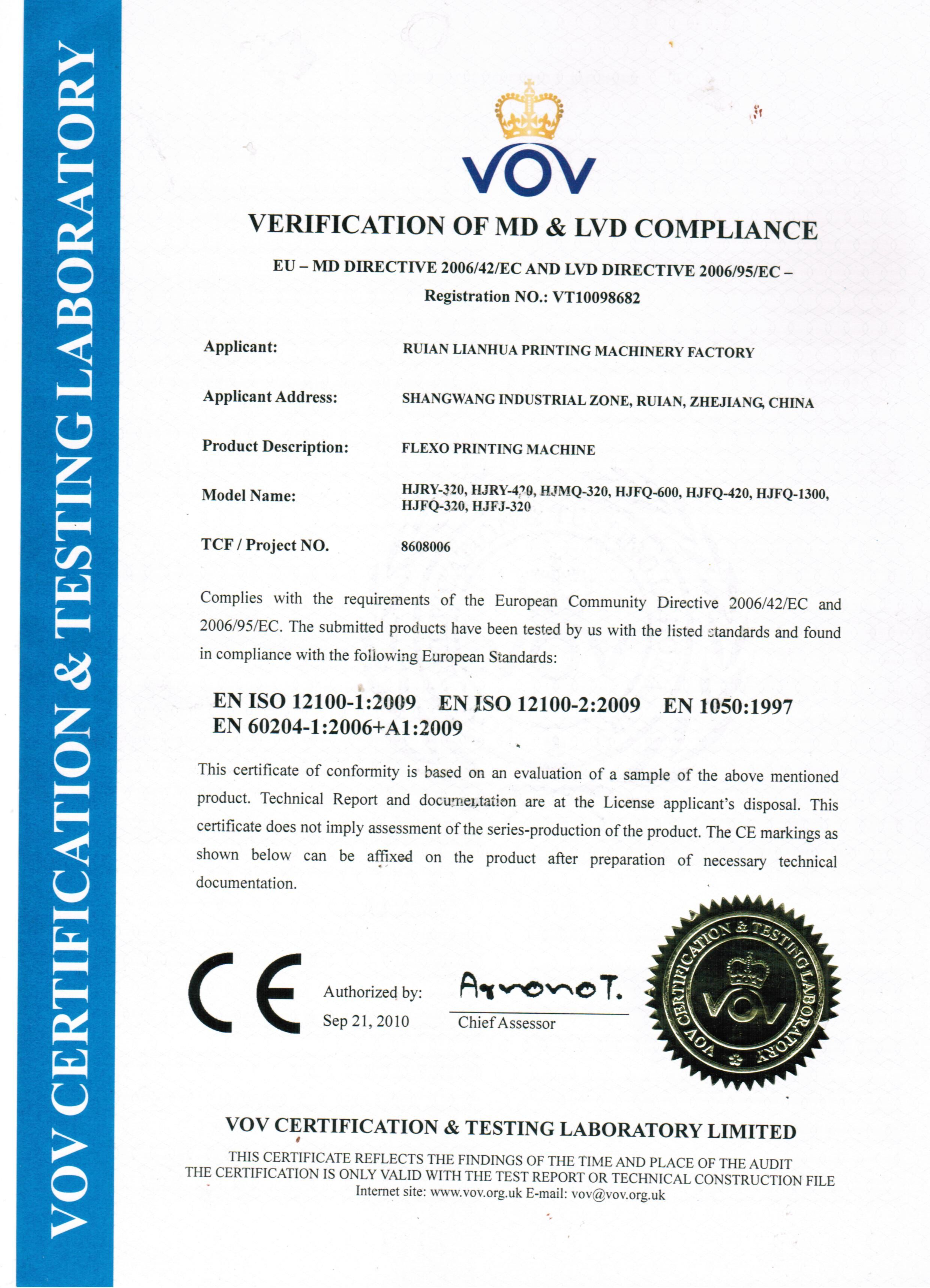 CE certification of printing machine