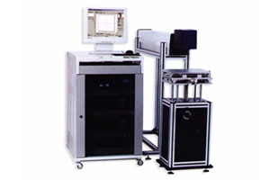 Laser Marking Machine Manufacturers, Laser Marking Machine Factory, Supply Laser Marking Machine