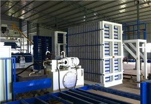 Vertical EPS Light Weight Wall Panel Production Line is being installed for customers