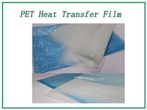Cold Peel PET Heat Transfer Film