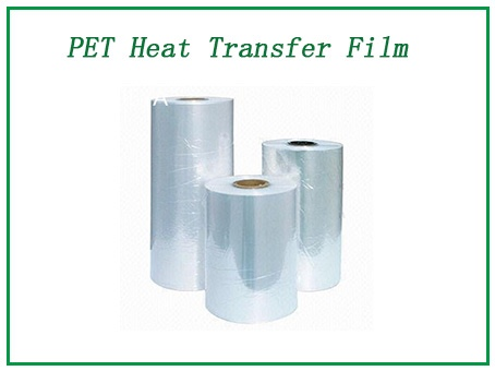 Matt Effect PET Heat Transfer Film Manufacturers, Matt Effect PET Heat Transfer Film Factory, Supply Matt Effect PET Heat Transfer Film