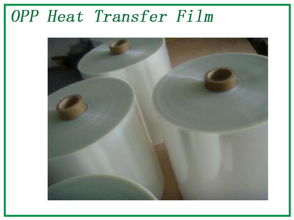 Double Side Coating PET Heat transfer film Manufacturers, Double Side Coating PET Heat transfer film Factory, Supply Double Side Coating PET Heat transfer film