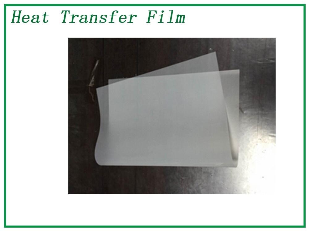 50mic PET Heat Transfer Film Manufacturers, 50mic PET Heat Transfer Film Factory, Supply 50mic PET Heat Transfer Film