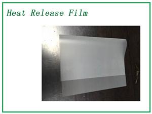 Cold Peel Matt PET Heat Transfer Film