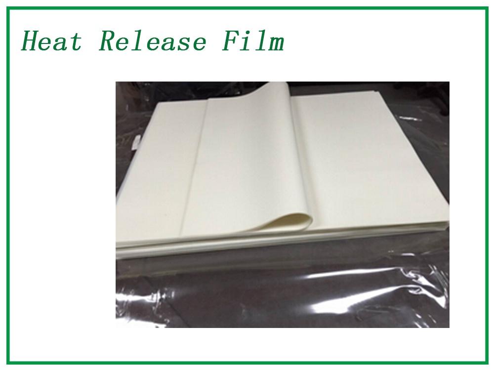 High quality Cold Peel Glossy PET Heat Transfer Film Quotes,China Cold Peel Glossy PET Heat Transfer Film Factory,Cold Peel Glossy PET Heat Transfer Film Purchasing