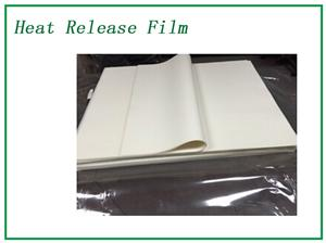 Cold Peel Glossy PET Heat Transfer Film