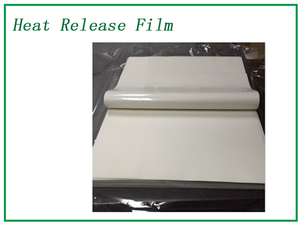 Hot Peel Glossy PET Heat Transfer Film Manufacturers, Hot Peel Glossy PET Heat Transfer Film Factory, Supply Hot Peel Glossy PET Heat Transfer Film