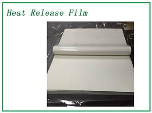 Hot Peel Glossy PET Heat Transfer Film