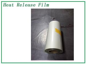 Single Coating PET Thermal Transfer Film