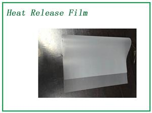 Hot Peel Matt PET Thermal Transfer Film