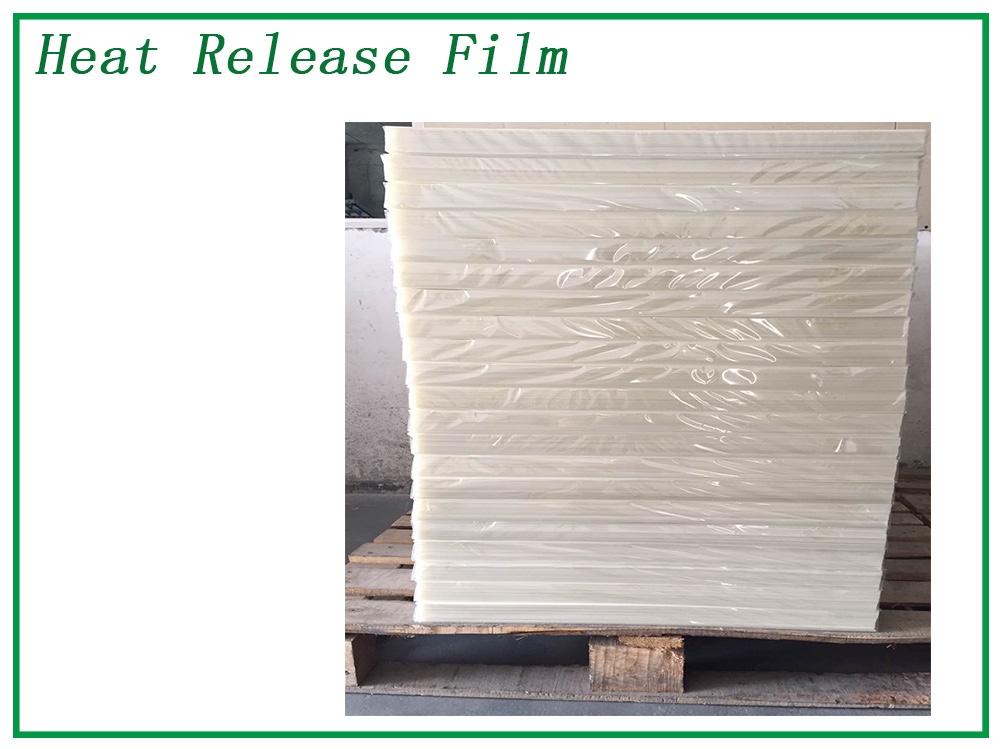 Matt Effect PET Film Sheet Manufacturers, Matt Effect PET Film Sheet Factory, Supply Matt Effect PET Film Sheet