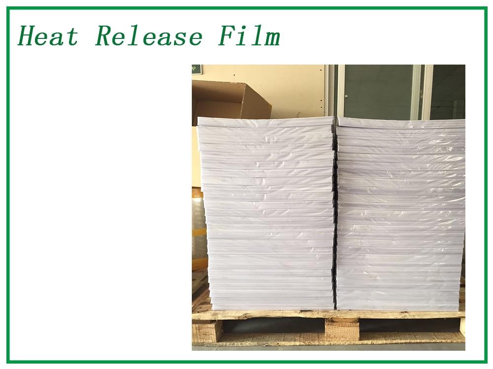 Double Side Coating PET Film Sheet Manufacturers, Double Side Coating PET Film Sheet Factory, Supply Double Side Coating PET Film Sheet