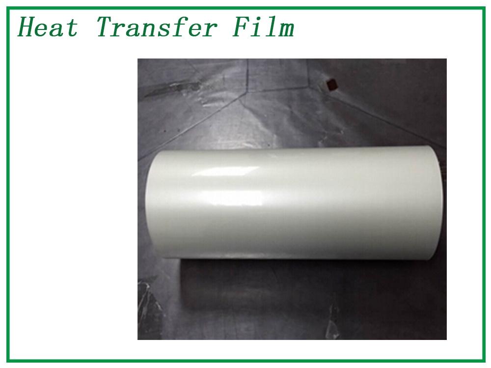 Cold Peel Matt PET Film Sheet Manufacturers, Cold Peel Matt PET Film Sheet Factory, Supply Cold Peel Matt PET Film Sheet