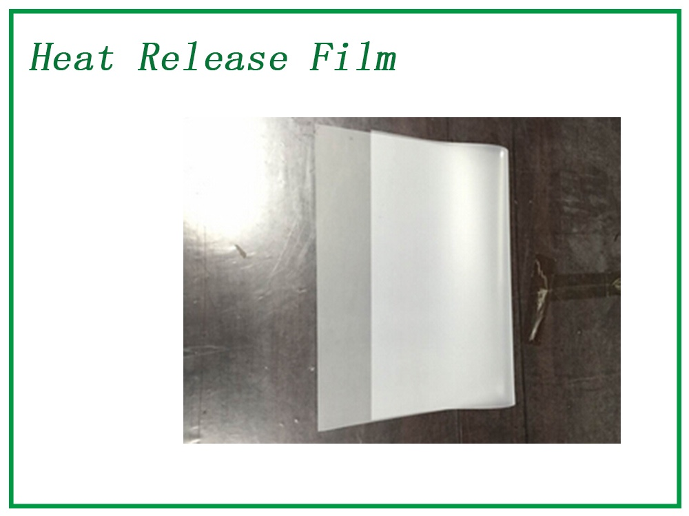 Cold Peel Glossy PET Film Sheet Manufacturers, Cold Peel Glossy PET Film Sheet Factory, Supply Cold Peel Glossy PET Film Sheet