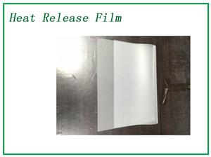 Cold Peel Glossy PET Film Sheet