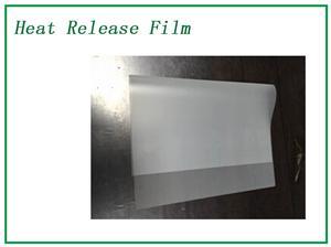 Hot Peel PET Film Sheet Manufacturers, Hot Peel PET Film Sheet Factory, Supply Hot Peel PET Film Sheet