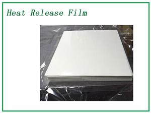 Cold Peel Polyster Sheet