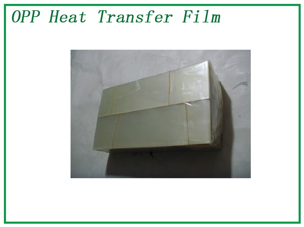 75mic Polyster Sheet Manufacturers, 75mic Polyster Sheet Factory, Supply 75mic Polyster Sheet