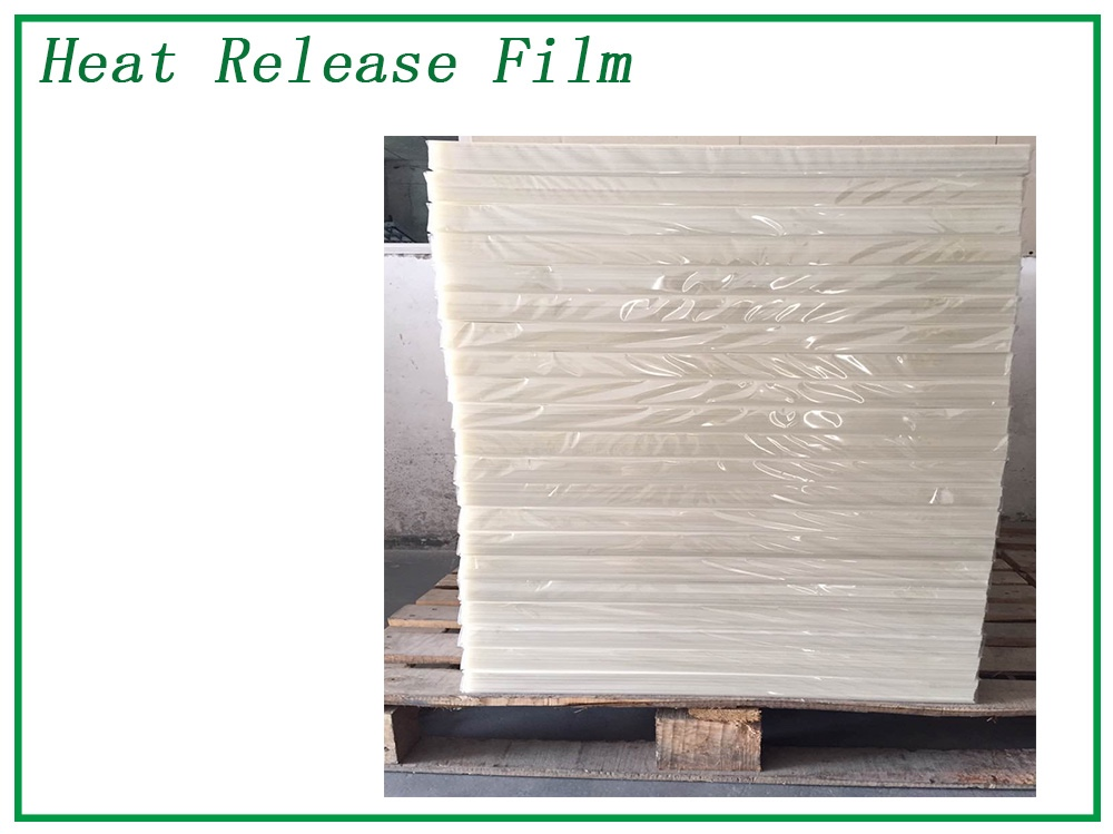High quality Hot Peel PET PET Film Quotes,China Hot Peel PET PET Film Factory,Hot Peel PET PET Film Purchasing