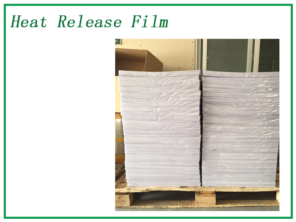 Single Coating PET Film Manufacturers, Single Coating PET Film Factory, Supply Single Coating PET Film