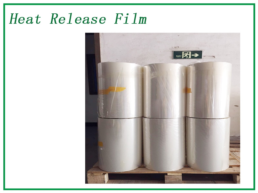 Double Side Coating PET Film Manufacturers, Double Side Coating PET Film Factory, Supply Double Side Coating PET Film