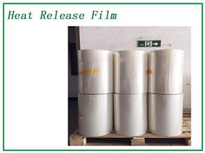Double Side Coating PET Film