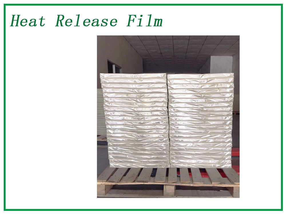 75mic PET Film Manufacturers, 75mic PET Film Factory, Supply 75mic PET Film