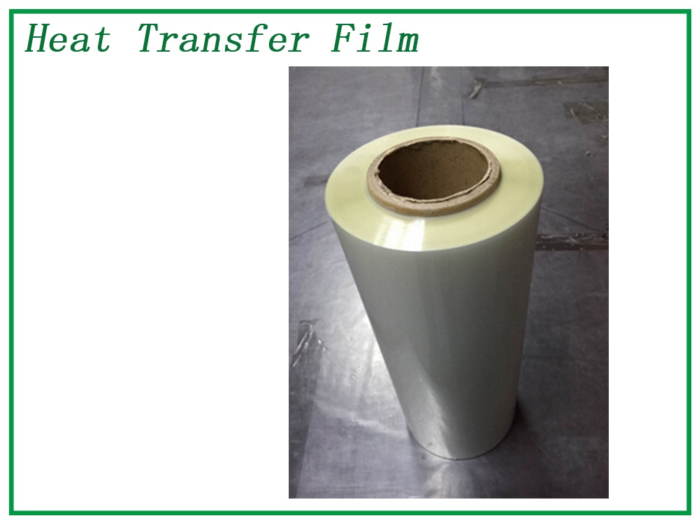 Cold Peel Matt PET Film Manufacturers, Cold Peel Matt PET Film Factory, Supply Cold Peel Matt PET Film