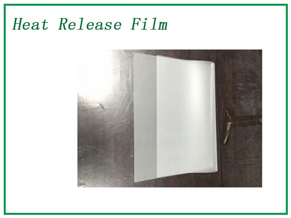 Hot Peel PET Film Manufacturers, Hot Peel PET Film Factory, Supply Hot Peel PET Film