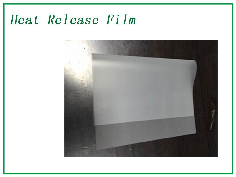 Cold Peel PET Sheet Manufacturers, Cold Peel PET Sheet Factory, Supply Cold Peel PET Sheet