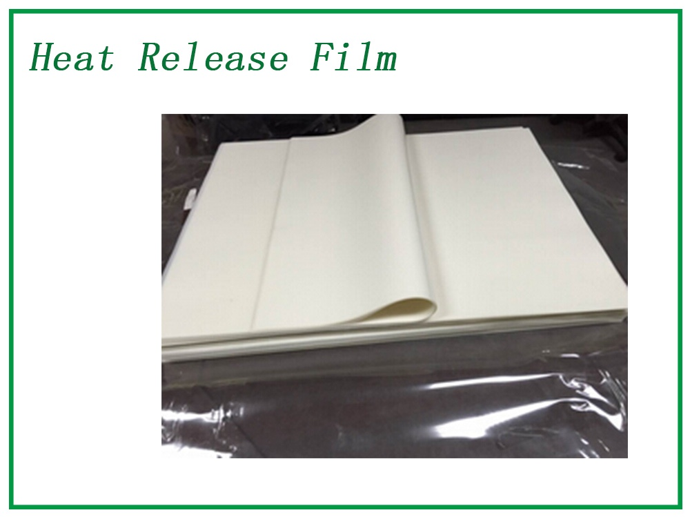 High quality Hot Peel PET Sheet Quotes,China Hot Peel PET Sheet Factory,Hot Peel PET Sheet Purchasing
