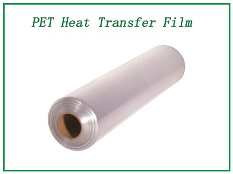 Cold Peel Glossy PET Sheet Manufacturers, Cold Peel Glossy PET Sheet Factory, Supply Cold Peel Glossy PET Sheet