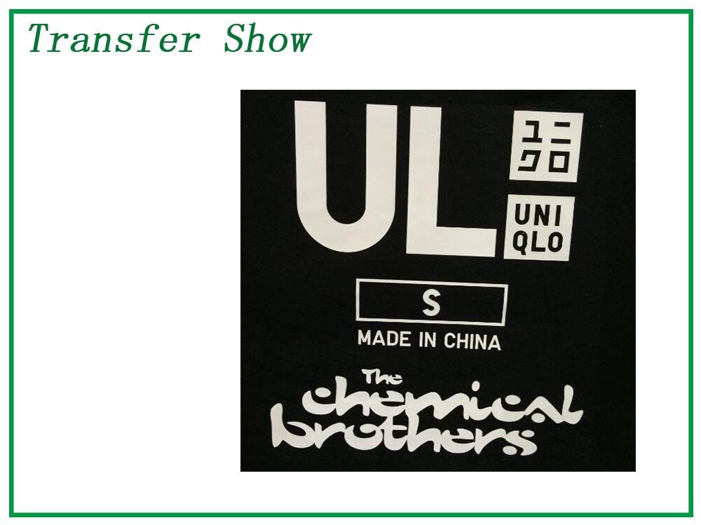 transfer show 10.jpg
