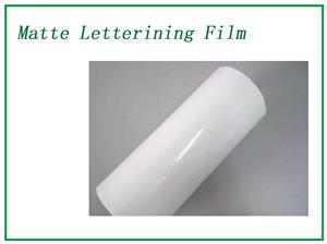 White Matte Lettering Film Manufacturers, White Matte Lettering Film Factory, Supply White Matte Lettering Film